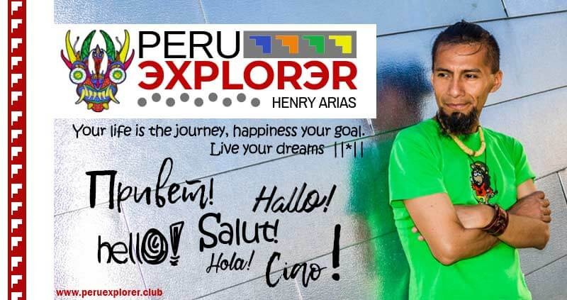 Peruexplorer-Henry-Arias-Blog 1